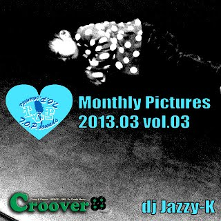 Monthly Pictures 2013.03 vol.03