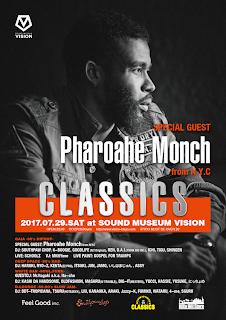 CLASSICS_201707